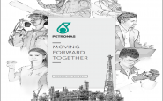 Letter from the Chairman – PETRONAS Annual Report 2017